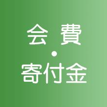kaihi